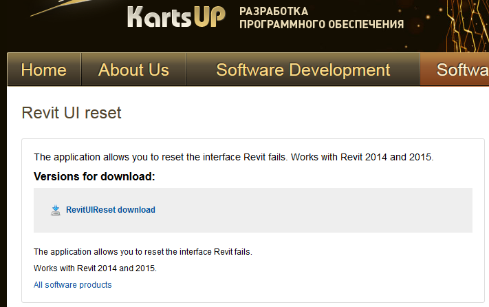 Reset the Revit UI application for Revit 2014 and 2015